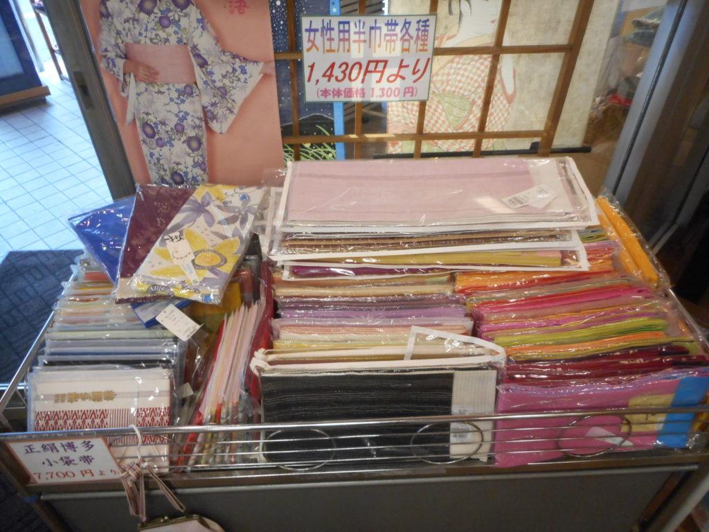 半巾帯・小袋帯各種
